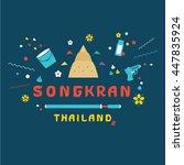 songkran festival   thailand... | Shutterstock .eps vector #447835924