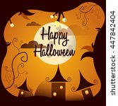 halloween poster with full moon ... | Shutterstock .eps vector #447842404
