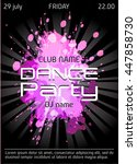 dance party background in pink... | Shutterstock .eps vector #447858730