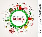 beautiful korea banner in flat... | Shutterstock .eps vector #447866989