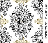 retro seamless pattern with... | Shutterstock .eps vector #447884950