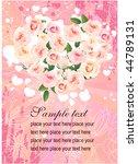 floral heart | Shutterstock .eps vector #44789131