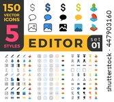 image text editor web mobile ui ...