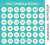 big multimedia icon set