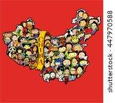 population of china. cartoon...
