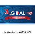 european football 2016... | Shutterstock .eps vector #447986008
