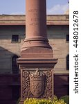 Small photo of Column near the northern block of the central secretariat in New Delhi