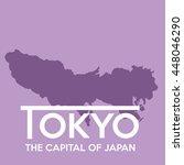 tokyo map silhouette 2 | Shutterstock .eps vector #448046290