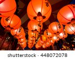 kyushu  nagasaki  japan  ... | Shutterstock . vector #448072078
