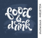 food   drink vector... | Shutterstock .eps vector #448187554