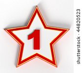 1 - one Red Number on star - 3d image - stock photo