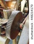 metal cog gears | Shutterstock . vector #448214170