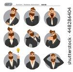 business avatars set  cartoon ... | Shutterstock .eps vector #448286404