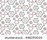 daisy flower | Shutterstock . vector #448293010