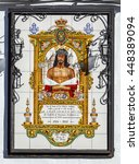 Small photo of Cordoba - Spain, November 26, 2013: jesus of penalties, Christ of the Gypsies work of Catalina Alcaide