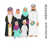 arab cartoon people father with ... | Shutterstock .eps vector #448445458