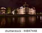 the reichstag building  1884... | Shutterstock . vector #44847448