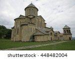 tbilisi  georgia.  | Shutterstock . vector #448482004