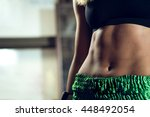 young adult kickboxing girl... | Shutterstock . vector #448492054