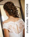 the bride's morning | Shutterstock . vector #448554568
