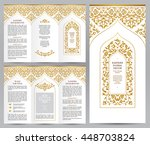 ornate vintage booklet with... | Shutterstock .eps vector #448703824