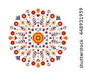 stylish mandala with many... | Shutterstock .eps vector #448931959