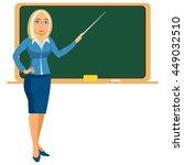 cheerful teacher on lesson.... | Shutterstock .eps vector #449032510