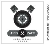 macine and wheel icon. auto... | Shutterstock .eps vector #449039200