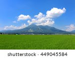 mt.bandai and rice paddy | Shutterstock . vector #449045584