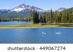 bend  or usa   june  24th 2016. ... | Shutterstock . vector #449067274