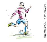 soccer player vector | Shutterstock .eps vector #449096734