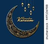 traditional ramadan kareem... | Shutterstock .eps vector #449106988