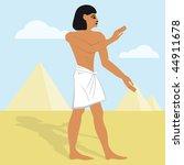 The Vector Of Egyptian Cartoon...