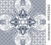 pattern with paisley and flower.... | Shutterstock .eps vector #449152663