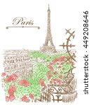 hand drawn view of the eiffel... | Shutterstock .eps vector #449208646