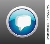 message icon  vector symbol in...