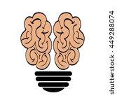 human organ concept represented ... | Shutterstock .eps vector #449288074