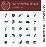 car service and repair icon...