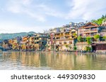 10 may 2016 fenghuang ancient... | Shutterstock . vector #449309830