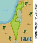 map of israel in cartoon style. | Shutterstock .eps vector #449310550