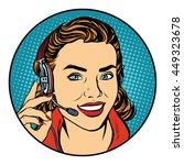 woman customer support operator.... | Shutterstock .eps vector #449323678