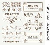 ornate frames asian style | Shutterstock .eps vector #449352358