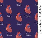 seamless pattern. human heart.... | Shutterstock .eps vector #449388268
