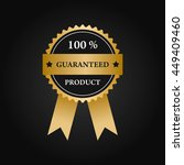gold guaranteed badges vector... | Shutterstock .eps vector #449409460