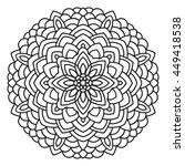 symmetrical circular pattern... | Shutterstock .eps vector #449418538