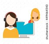 blog management design  vector... | Shutterstock .eps vector #449464540