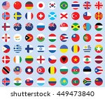 collection of  flag  button... | Shutterstock .eps vector #449473840