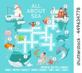 Funny Crossword Game With Cute...