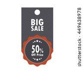 vintage label banner tag...   Shutterstock .eps vector #449638978