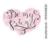 inspirational vector typography ... | Shutterstock .eps vector #449640820